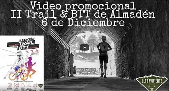 Video Promocional II Trail & BTT Almadén